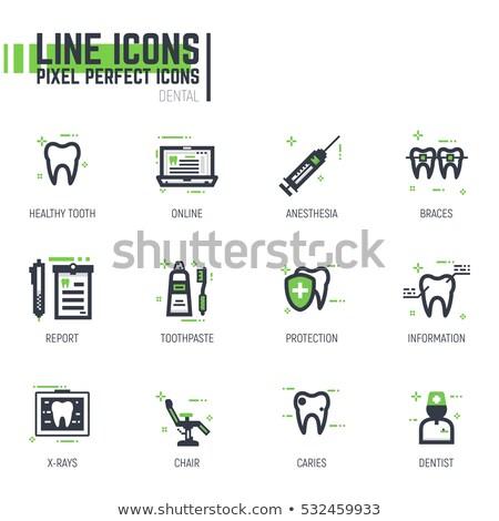 vetor · fino · linha · ícone · equipamentos · médicos · pesquisa - foto stock © decorwithme