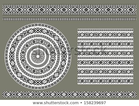 Stock fotó: Különböző · szimbólumok · fekete · szín · fehér · felirat