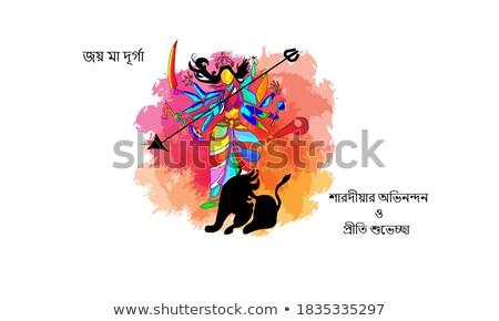 Icon of Goddess Durga   a lion Stock photo © Olena