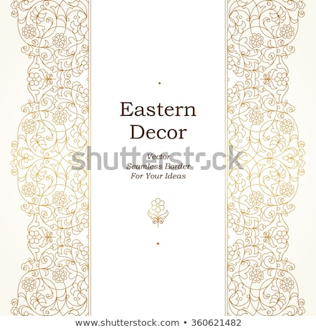 royal golden floral vector background Stock photo © SArts