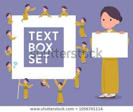 Stock photo: kimono Yellow ocher woman text box