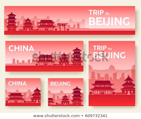 Country China landscape vector banners. Set of architecture, fashion, people, items, nature backgrou stock photo © Linetale