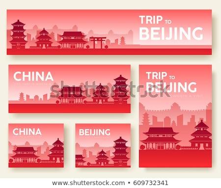 Land China landschap vector banners ingesteld Stockfoto © Linetale