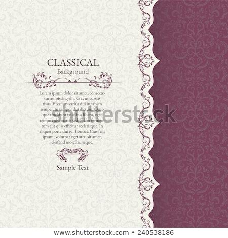 バラ · フローラル · カード · フレーム · テンプレート · 文字 - ストックフォト © robuart