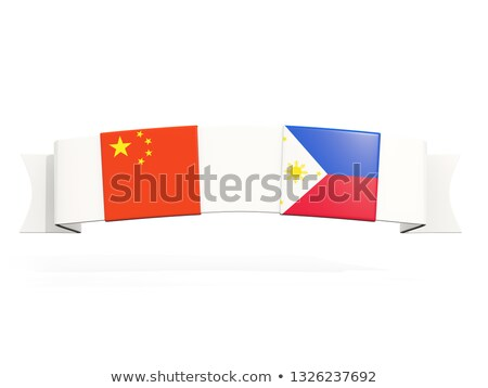 banner with two square flags of china and philippines stock photo © mikhailmishchenko