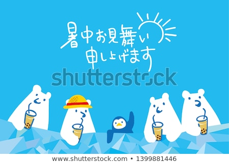 penguin in summer stock photo © adrenalina