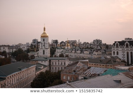 Landscape view of the city center of Kiev, in the distance Independence Square, Ukraine Stock photo © artjazz