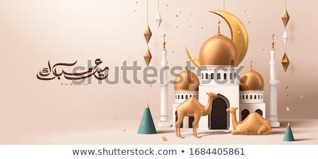 elegant golden eid mubarak premium greeting Stock photo © SArts