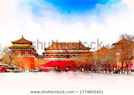 Beijing · chinese · woord · geïsoleerd · witte · achtergrond - stockfoto © ruslanomega