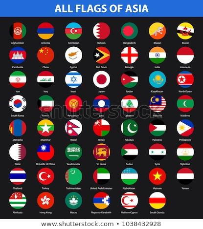 Emirados Árabes Unidos Butão bandeiras quebra-cabeça isolado branco Foto stock © Istanbul2009