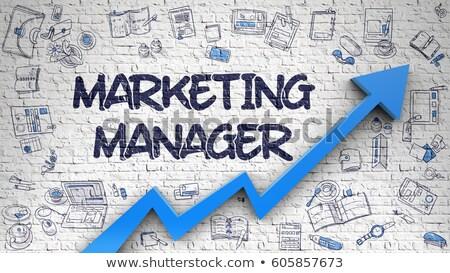 We are Hiring Marketing Manager. 3D Illustration. Stock photo © tashatuvango