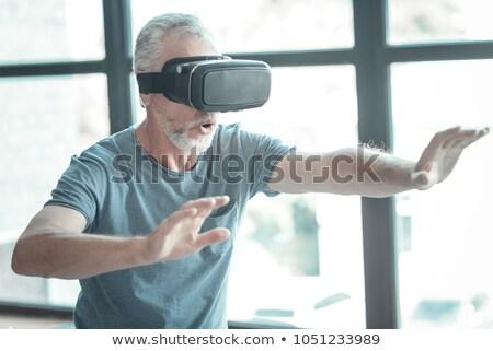 Stanza vuota uomo occhiali imprenditore bianco no Foto d'archivio © ra2studio