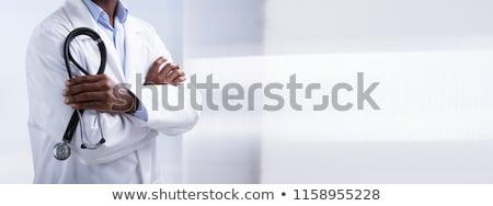 Amerikaanse gezondheid gezondheidszorg Verenigde Staten overheid medische Stockfoto © Lightsource