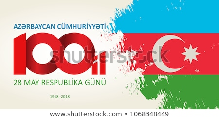 bandera · Azerbaiyán · signo · viaje · país · botón - foto stock © vectorminator