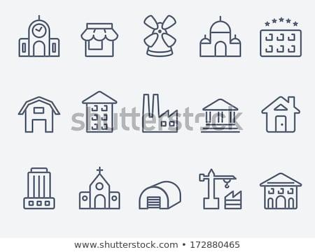 Factory with railway line icon. Stock photo © RAStudio