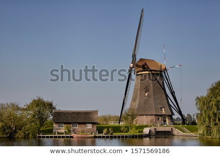 Stone brick windmill in kinderdijk. The Netherlands Stock photo © janssenkruseproducti