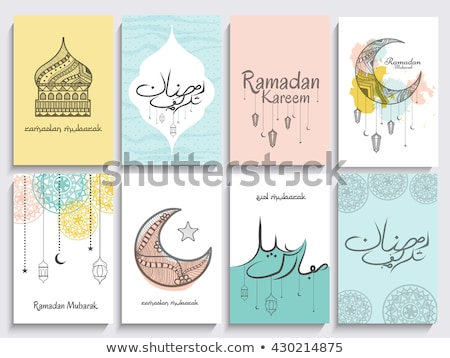 eid festival greeting cards set Stock photo © SArts