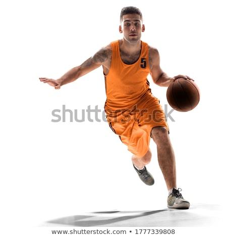Kosárlabdázó labda férfi férfi stratégia fiatalember Stock fotó © IS2