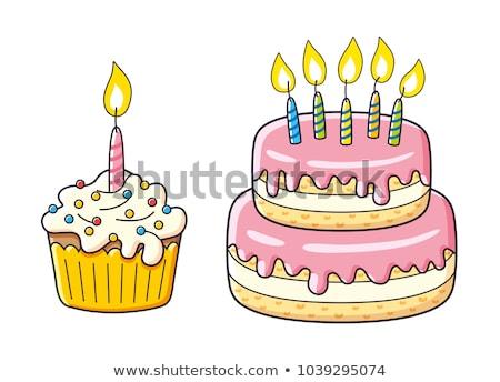 Verwonderd cartoon verjaardagstaart illustratie naar partij Stockfoto © cthoman