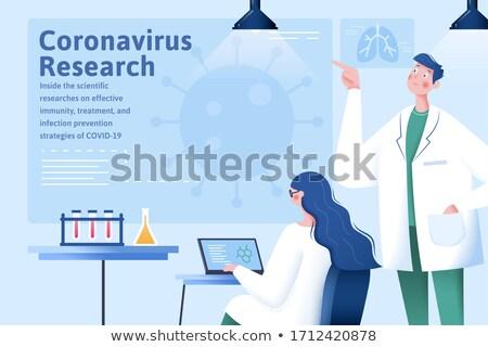 Laptop laboratórium tudomány vegyi orvosi technológia Stock fotó © yupiramos