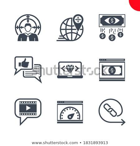 Kosztować wrażenie wektora ikona odizolowany Zdjęcia stock © smoki
