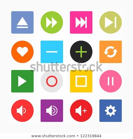 Dempen vector Blauw web icon knop Stockfoto © rizwanali3d