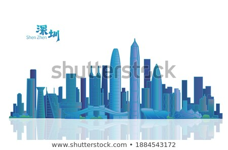 illusztráció · kézzel · írott · városi · felhőkarcoló · durva · rajz - stock fotó © Blue_daemon