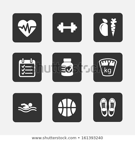Stock photo: Barbell Supplements Icon Vector Illustration