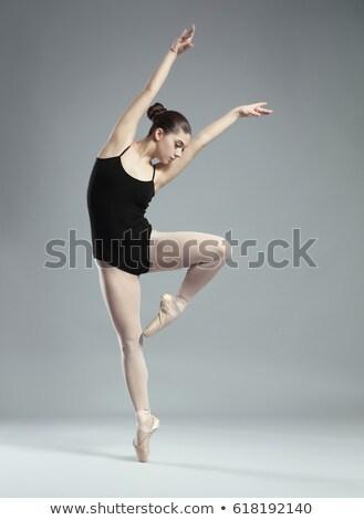 女性 · ダンサー · 位置 · 美しい · 若い女性 · ポーズ - ストックフォト © acidgrey