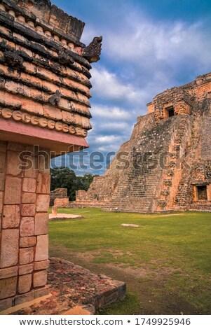 ピラミッド 曇った 日 古代 歴史 寺 ストックフォト © Quasarphoto