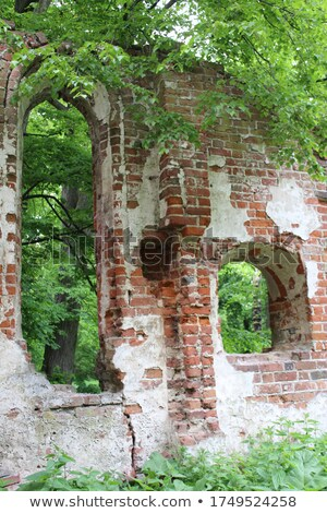 window on fortress exterior wall Stock photo © taviphoto