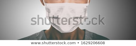 Banner of Doctors or Nurses Wearing Protective Face Mask and Sur Stock photo © feverpitch