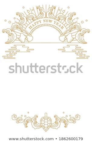 Nouvelle année antique style rétro célébration champagne vieux Photo stock © tannjuska