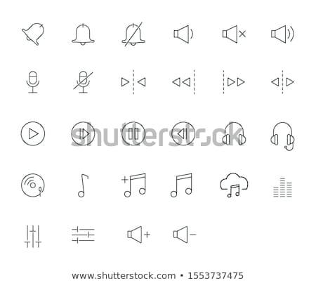 Spreker volume lijn icon hoeken web Stockfoto © RAStudio