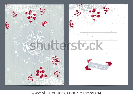 stock photo stock vector illustration beautiful snowy background with 2017 new year wishes