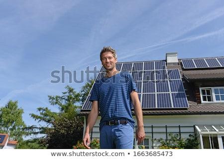 портрет человека садоводства весело цвета улыбаясь Сток-фото © IS2