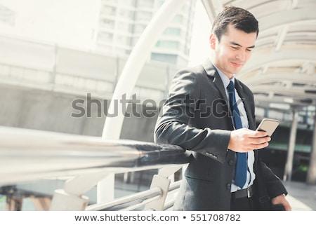 Business people standing on walkway Stock photo © IS2