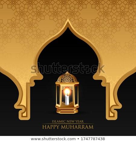 Iszlám új év hold mandala művészet terv Stock fotó © SArts