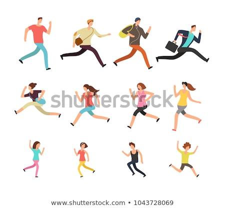 Stock photo: vector set of people running