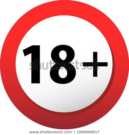 18 certificaat illustratie teken recht Stockfoto © Blue_daemon