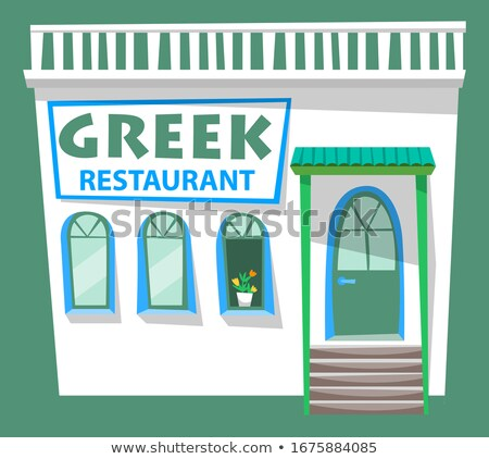 Greek Restaurant Exterior of Diner with Signboard Stock photo © robuart