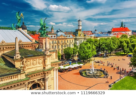 Historical centre of city Lviv Stock photo © Hermione