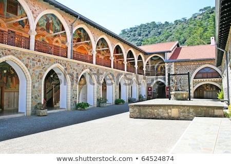 ストックフォト: Kykkos Monastery In Troodos Mountains