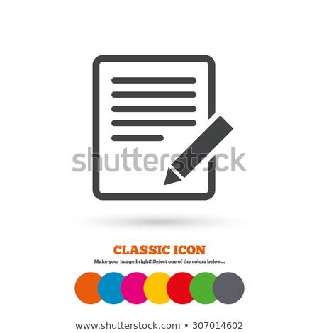 служба документа иконки черный Кнопки тень Сток-фото © liliwhite