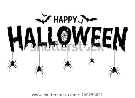 Halloween · Karte · Streich · Illustration · Auge - stock foto © nito