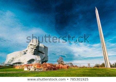 memorial complex 'Brest Fortress' stock photo © PetrMalyshev