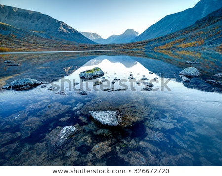Hibini mountains landscape Stock photo © Steffus