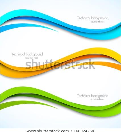 抽象的な · 明るい · 波 · 光 - ストックフォト © saicle