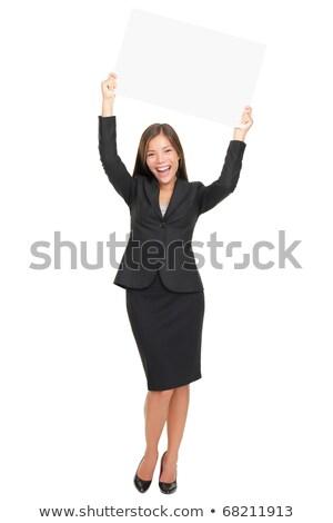 女の子 にログイン 勝者 実例 幸せ ストックフォト © colematt