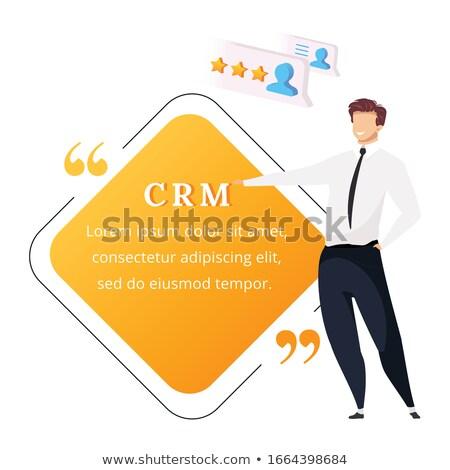 Crm ボックス 3D 文字 青 グレー ストックフォト © marinini